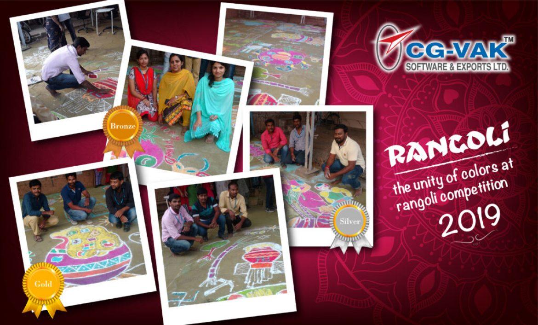 Rangoli 2019