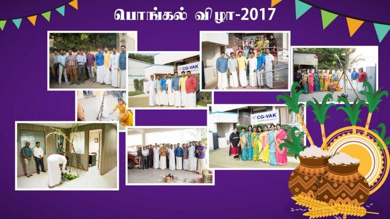 Pongal Celebration 2017